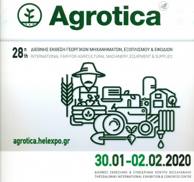 news Megatherm in Agrotica 2020